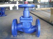 廠家直銷WJ41W波紋管截止閥、電動波紋管截止閥