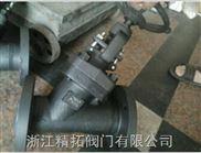 锻钢Y型截止阀、美标锻钢截止阀