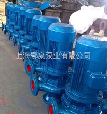 GW管道式排污泵GW型无堵塞管道式排污泵