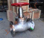 电厂氨站专用不锈钢氨气截止阀