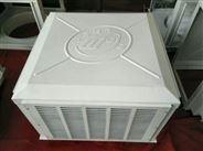 供应节能环保空调(镀锌板喷塑)