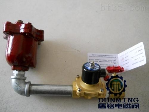 电动阀在线咨询举报该信息         企业简介 zspf消防电磁排气阀组图片