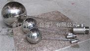 不銹鋼外螺紋浮球閥 不銹鋼蒸汽浮球閥