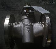 二通不锈钢旋塞阀X43W