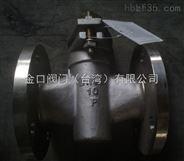 二通不銹鋼旋塞閥X43W