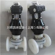 RPP盖米气动塑料法兰隔膜阀