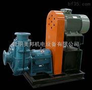 ZJ系列卧式渣浆泵,矿浆泵,污渣泵