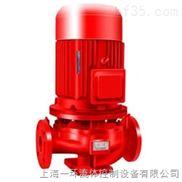 XBD-ISG消防管道泵