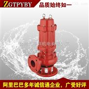 100WQR65-18-5.5-WQR耐高溫潛污泵5.5kw 高揚程高性能100度 定制定做廠家批發