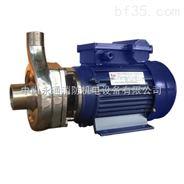 220V离心式耐腐蚀不锈钢泵