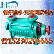 多级离心泵锅炉给水泵1.5GC冷热水循环清水泵增压管道锅炉泵城市供水泵