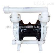 QBY-65油墨涂料浓浆泵
