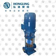GDLF2-20多級離心泵,不銹鋼多級泵,耐腐蝕多級泵