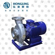 ISW32-160臥式離心泵,不銹鋼管道泵,單級管道離心泵