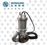 供应50QWP20-7-0.75防爆潜水排污泵,排污泵选型