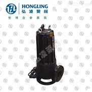 AS10-2CB潜水排污泵,撕裂潜水排污泵,带切割装置潜水排污泵