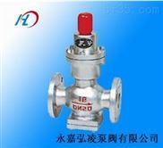 Y44H-1.0波紋管減壓閥,不銹鋼波紋管減壓閥,法蘭式波紋管減壓閥