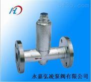 CS14H波紋管式蒸汽疏水閥,熱靜力蒸汽疏水閥,法蘭可調蒸汽疏水閥