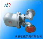 GMB6杠杆浮球式疏水阀,杠杆浮球式法兰疏水阀,浮球式蒸汽疏水阀
