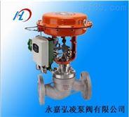 ZJHP精小型单座气动调节阀,气动薄膜单座调节阀,气动薄膜调节阀