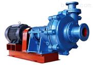 山东耐磨渣浆泵哪家好,高效耐磨渣浆泵价格