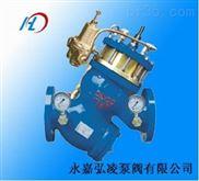 YQ980011活塞式流量控制阀,流量控制阀,过滤活塞式控制阀