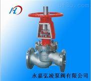 JY41W氧氣專用截止閥,不銹鋼氧氣截止閥,法蘭截止閥