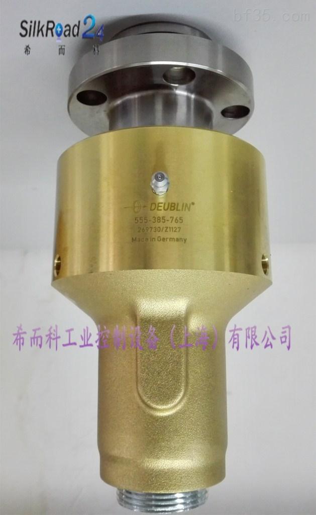 啊UNIVERSAL 流量器管件 CP16-E9 FLOW MONITOR,2 NPT
