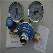 上海繁瑞氮氣減壓表YQD-6氮氣減壓閥YQD-6氮氣減壓器YQD氮氣壓力表廠家直銷