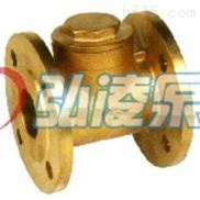 H44W-16T黃銅法蘭止回閥,黃銅消聲止回閥,黃銅調節止回閥