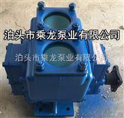 80YHCB-60圓弧齒輪油泵直銷 尼龍輪