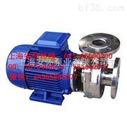 小型220V耐腐蚀不锈钢离心泵