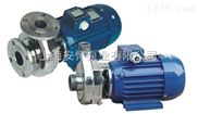 厂家直销LQF小型单相不锈钢离心泵