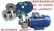 上海直销hyl小型防爆不锈钢离心泵
