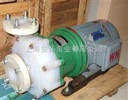 cqb40-25-120f耐酸堿磁力泵