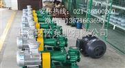 CQB32-20-160不銹鋼耐腐蝕磁力泵
