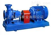 上海卧式IS50-32-125单级铸铁离心泵