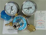 上海繁瑞氦气减压阀YH12X-1T氦气减压器YH12X