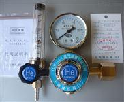 上海繁瑞氦气钢瓶减压阀YQH-LLJ氦气减压器YQH LLJ氦气减压表YQH压力表厂家直销