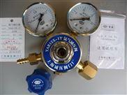 上海繁瑞氬氣減壓閥YAR12X-1T氬氣減壓器YAR12X-1T氬氣減壓表YAR12X氬氣壓力表