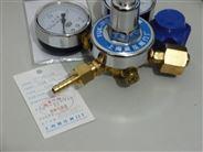 上海繁瑞空氣減壓閥YQK-352空氣減壓器YQK352空氣減壓表YQK空氣壓力表上海減壓閥廠