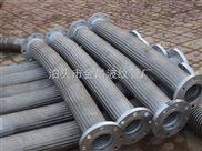 金昌机械钢带编织高压金属软管厂家