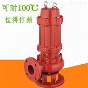 3kw污水泵 耐高溫潛水泵耐高溫電機 3kw污水泵廠家直銷