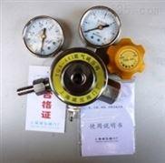上海繁瑞氨气减压器YQA-441氨气减压阀YQA441氨气减压表YQA压力表上海减压阀厂