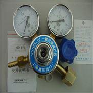 上海繁瑞一氧化碳減壓器YCO12X-1T一氧化碳減壓閥YCO12X