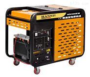 翰丝品牌HS300EW发电电焊两用一体机户外专用