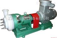 FSB氟塑料合金离心泵有耐磨耐腐蚀优点