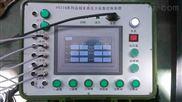 双缸-手动试压泵参数,电动试压泵,大流量管道试压泵,计算机控制试压泵
