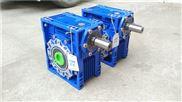 NMRW紫光減速機,清華紫光減速機,紫光減速機廠家