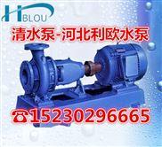 IS卧式离心泵IS(R)150-125-250A热水流程泵清水循环泵管道增压泵